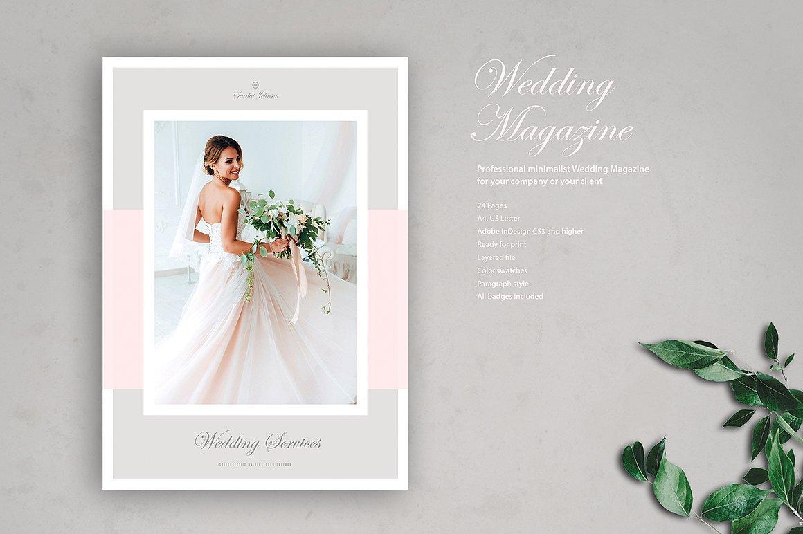 wedding magazine